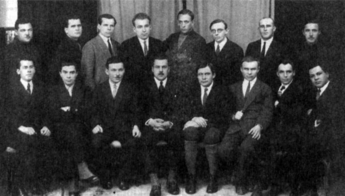 Письменники літературного об'єднання «Вапліте», Харків, 1926 р.