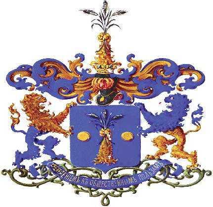 герб родини