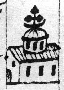 Собор Михайлівського монастиря. Рис. М.Груневега 1584 р. [Е]